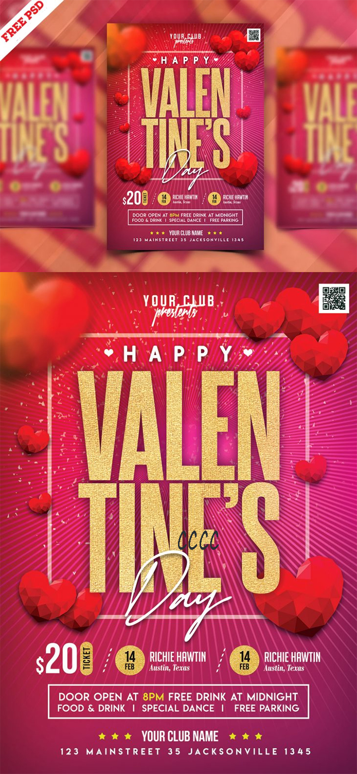 Elegant Valentines Day Party Flyer PSD Template